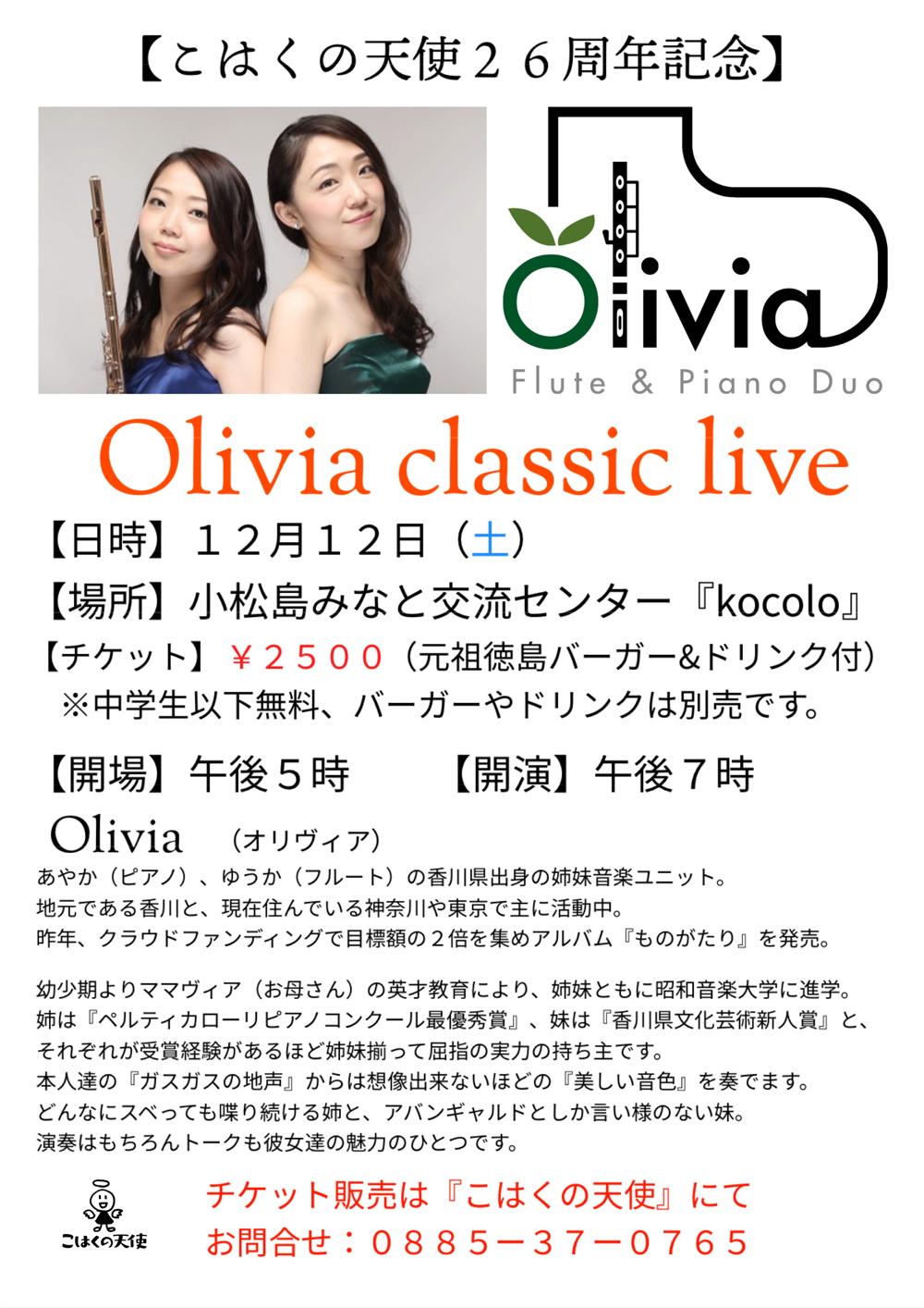 olivia2020.jpg